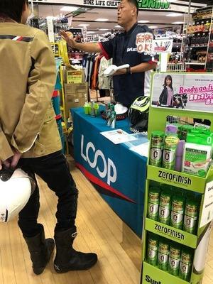 岡山 倉敷 福山 バイク車検 バイク任意保険 シュアラスター 6