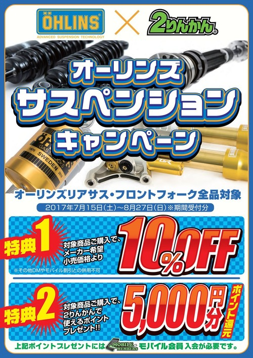 JPG00001 (3)