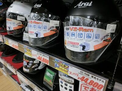 岡山 倉敷 福山 バイク車検 バイク任意保険 ヘルメット24 (3)