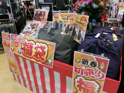 岡山 倉敷 福山 バイク車検 バイク任意保険 福袋14 (6)