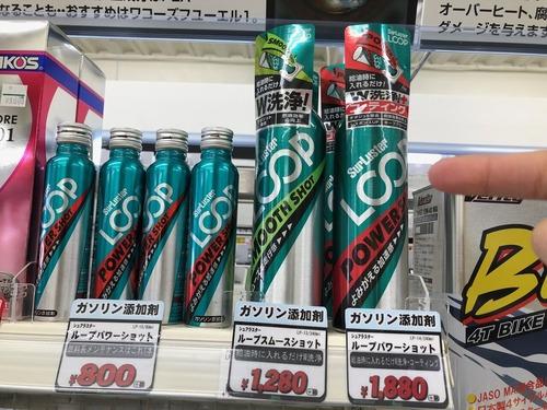 IMG_0224.jpgsyシュアラスター台