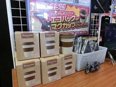 岡山 倉敷 福山 バイク車検 バイク任意保険 09 (4)