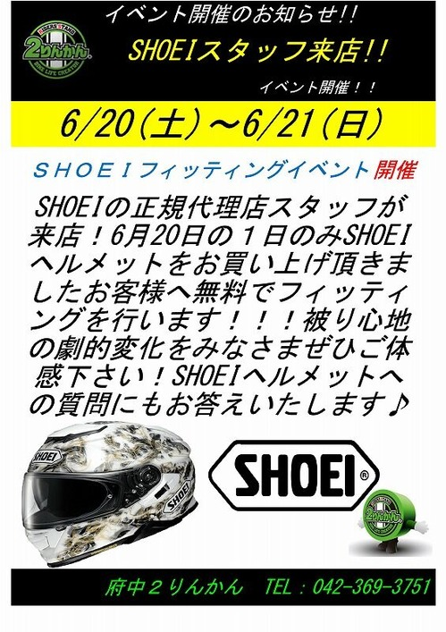 202006200621イベント-01