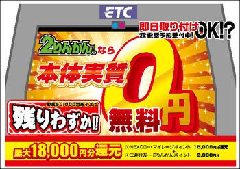 ETC_A3~1