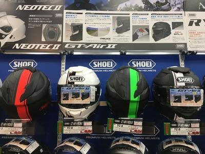 菊陽2りんかんGTAIR2SHOEIヘルメット (2)