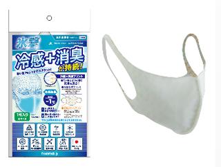 氷撃マスク