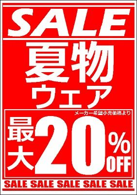 岡山 倉敷 福山 バイク車検 バイク任意保険 バイクウェア (12)