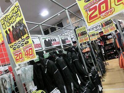 岡山 倉敷 福山 バイク車検 バイク任意保険 防寒ウェア03 (2)