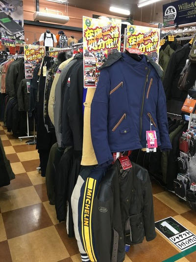 菊陽アウトレットジャケット (4)