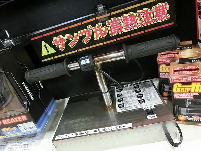岡山 倉敷 福山 バイク車検 バイク任意保険 バッテリー16 (2)