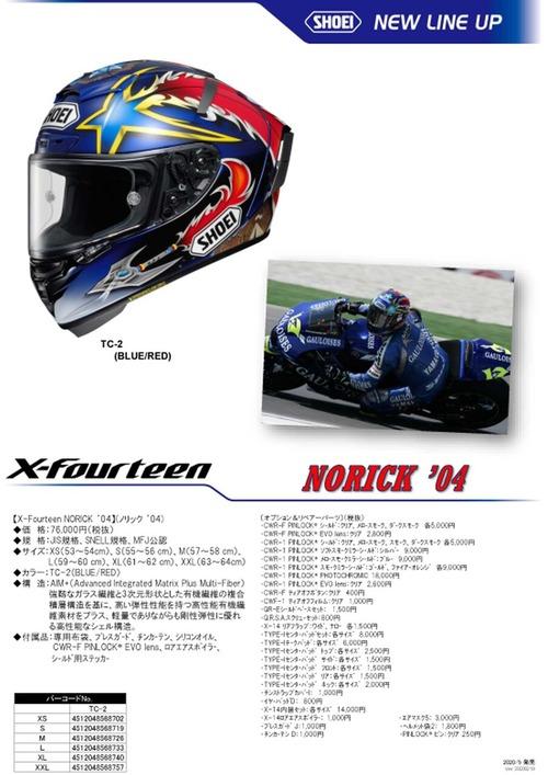 X14-NORICK04