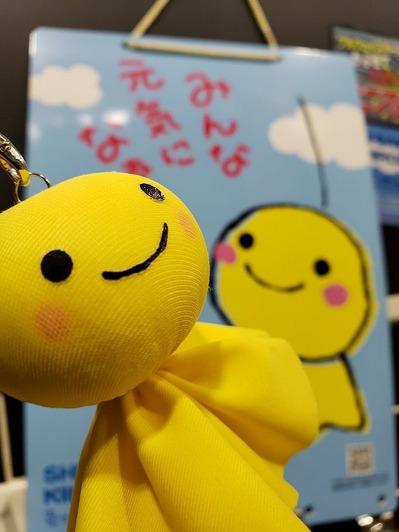 舟入_2りんかん_バイク_用品_幸せの黄色いてるぼう_みんな元気になぁれ_広島_呉_廿日市_東広島_山口_岩国