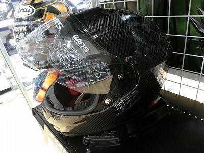 岡山 倉敷 福山 バイク車検 バイク任意保険ヘルメット (4)