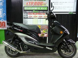 P1050194