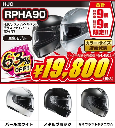 RPHA90