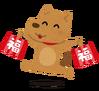 eto_inu_fukubukuro