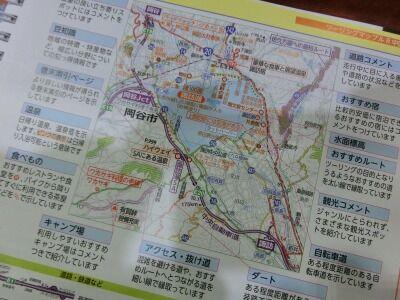 岡山 倉敷 福山 バイク車検 バイク任意保険 バッテリー0325 (4)