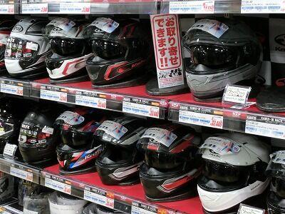 岡山 倉敷 福山 バイク車検 バイク任意保険 ヘルメット25 (1)
