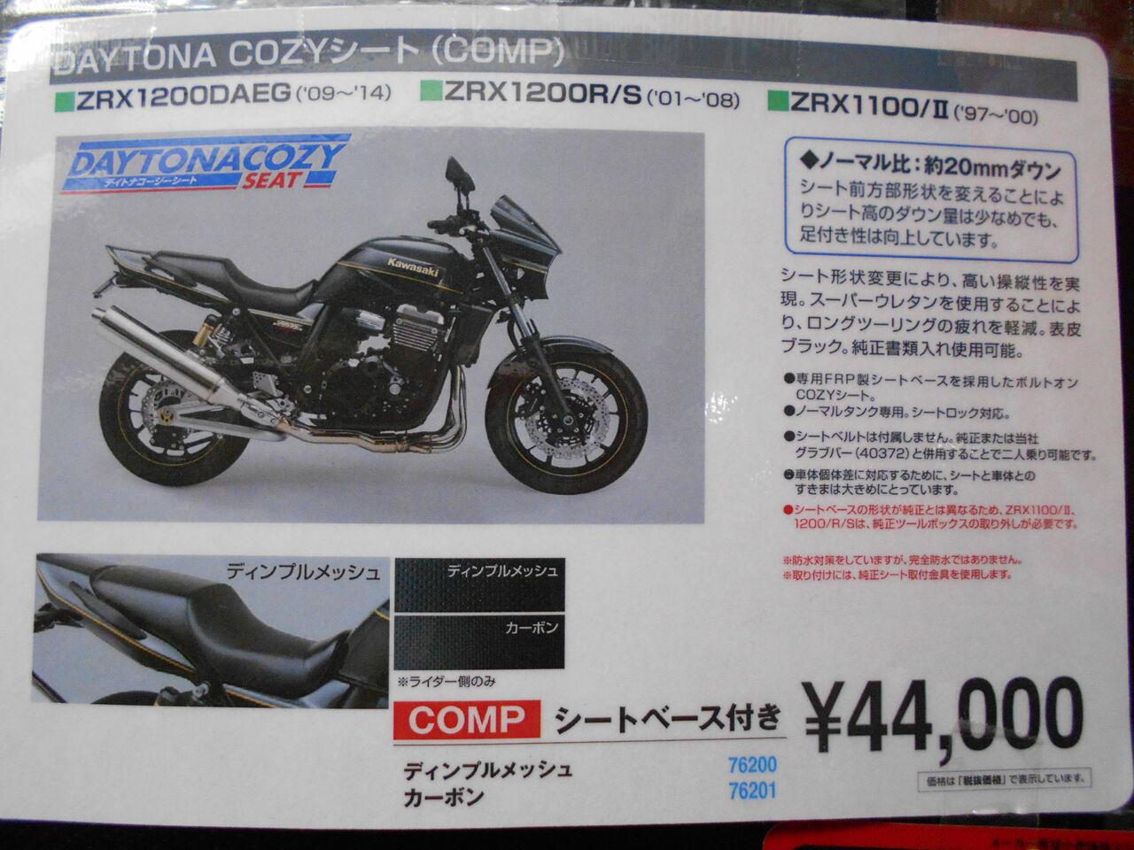 DSCN4062