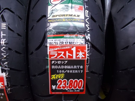 ロースマ02
