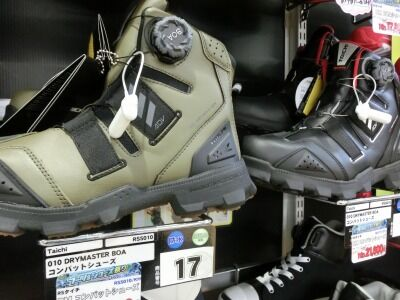 岡山 倉敷 福山 バイク車検 バイク任意保険 バイクウェア01 (4)
