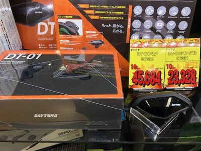 岡山 倉敷 福山 バイク車検 バイク任意保険 B+COM �