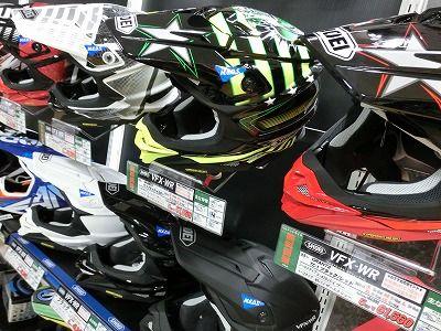 岡山 倉敷 福山 バイク車検 バイク任意保険 ヘルメット (1)