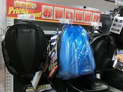 岡山 倉敷 福山 バイク車検 バイク任意保険 春夏ウェア07 (2)