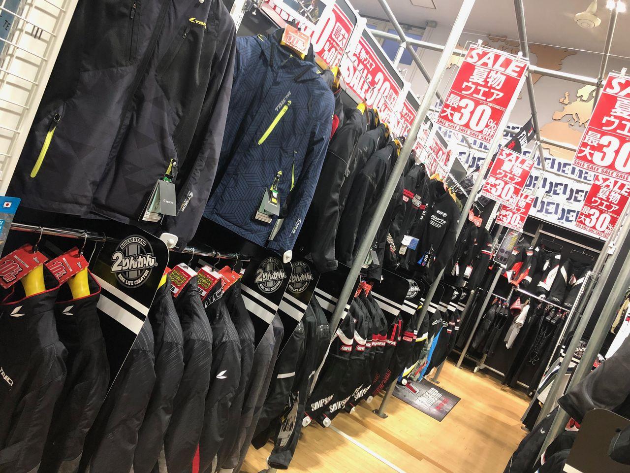 岡山倉敷福山四国バイク用品 春夏モデルジャケットセール