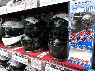 岡山 倉敷 福山 バイク車検 バイク任意保険 ヘルメット20 (3)