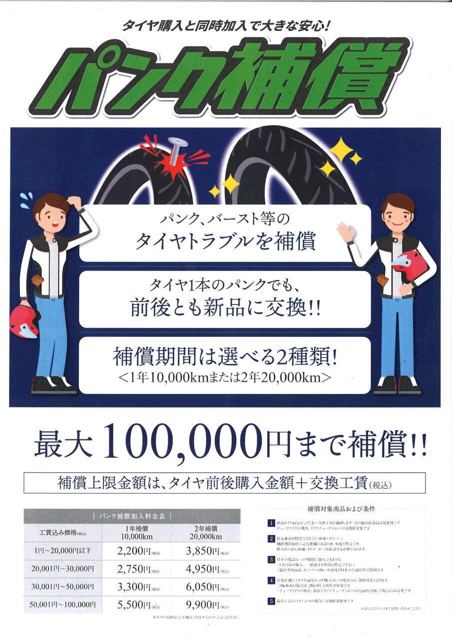 20211007200603_00001