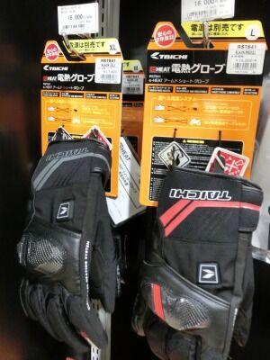 岡山 倉敷 福山 バイク車検 バイク任意保険 e-HEAT18 (3)