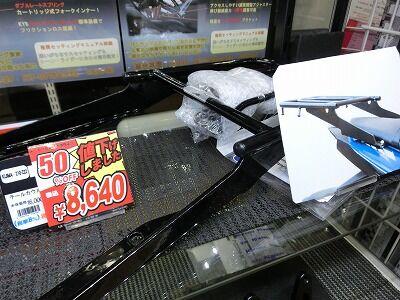 岡山 倉敷 福山 バイク車検 バイク任意保険 バッテリー19 (2)