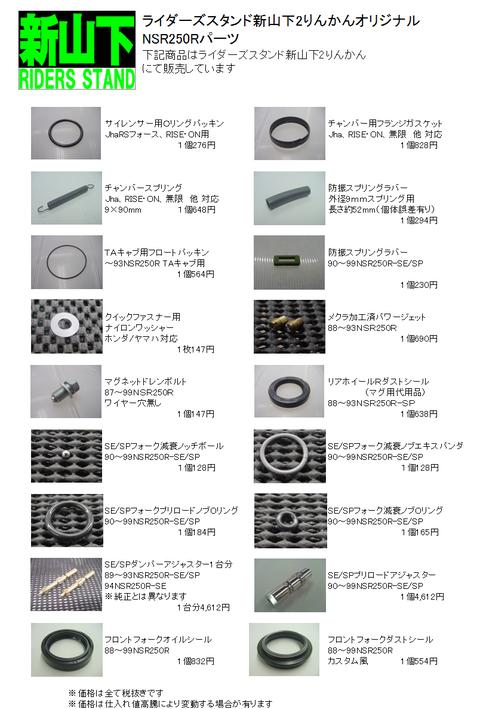 新しいビットマップ イメージ2)