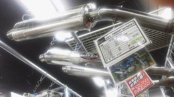 忠男XJR1300