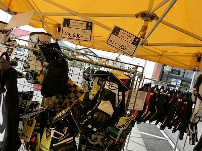 岡山 倉敷 福山 バイク車検 バイク任意保険 BERIK08 (5)