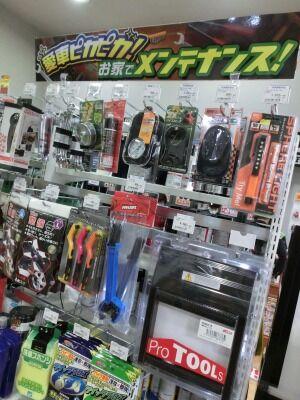 岡山 倉敷 福山 バイク車検 バイク任意保険 タイヤ0606 (2)