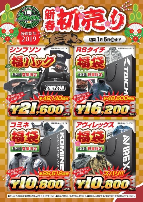 JPG00001 (2)