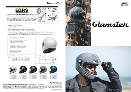 glamster_20200618_page-0001