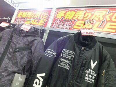 岡山 倉敷 福山 バイク車検 バイク任意保険 防寒ウェア0205 (3)