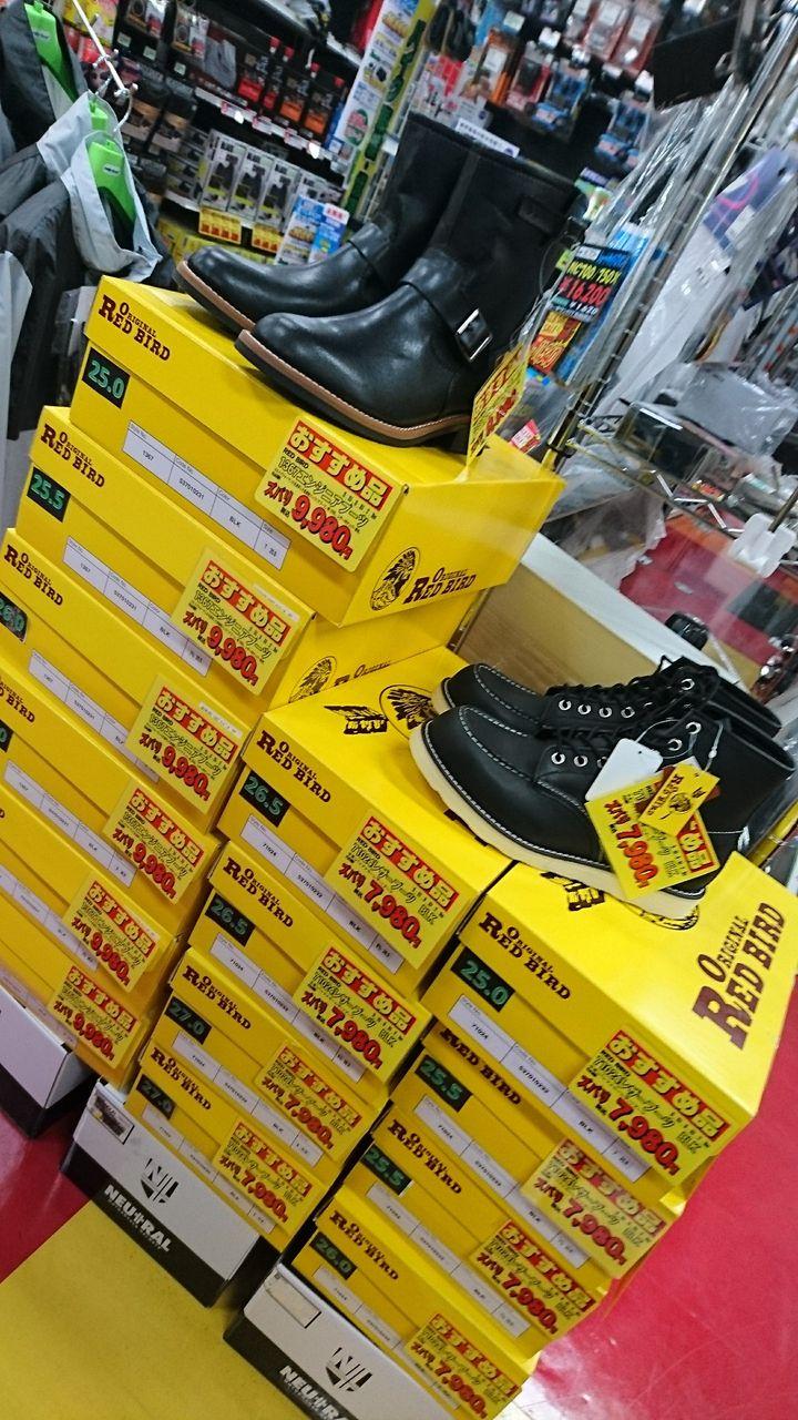 ブーツが安い