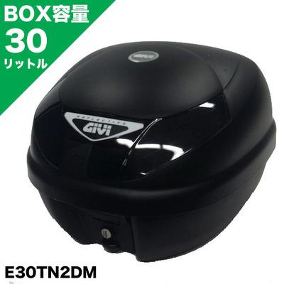 GIVI-BOX_E30TN2DM-t
