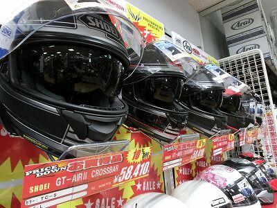 岡山 倉敷 福山 バイク車検 バイク任意保険 ヘルメット04 (1)