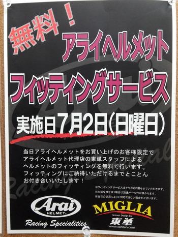 IMG_20170630_221106