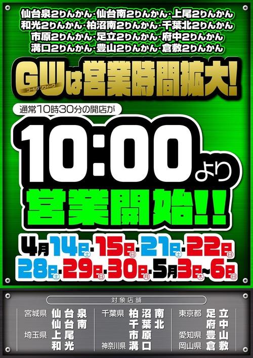 JPG00001 (23)