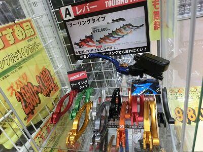 岡山 倉敷 福山 バイク車検 バイク任意保険 U-KANAYA (3)
