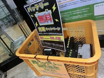 岡山 倉敷 福山 バイク車検 バイク任意保険 バッテリー18 (4)
