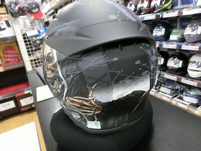 岡山 倉敷 福山 バイク車検 バイク任意保険 ヘルメット23 (5)