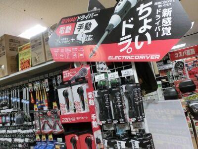 岡山 倉敷 福山 バイク車検 バイク任意保険 バッテリー0124 (2)