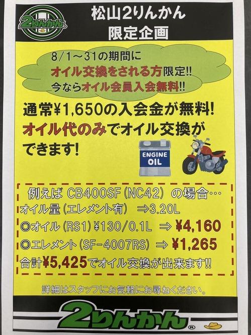 image_67233793